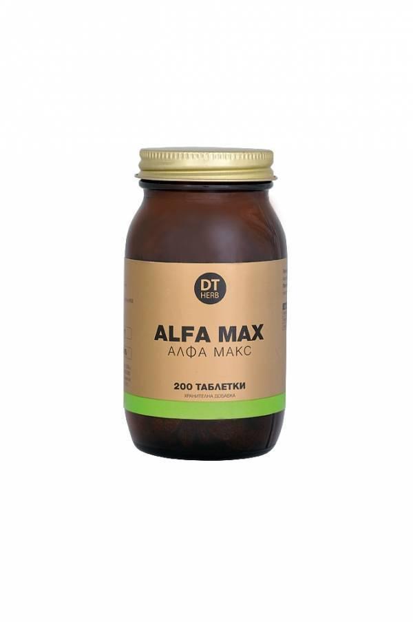ALFA MAX