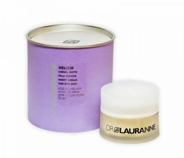 Helixir Night Cream for Oily Skin 50 ml.