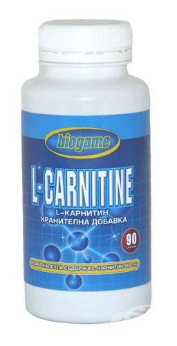 L-Carnitine BioGame 500 mg 90caps