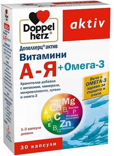 Doppleherz Aktiv Vitamin A-Z + Omega 3