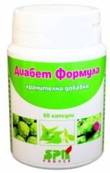 Diabetes-formula-60caps
