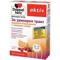 For urinary tract - uri-balance