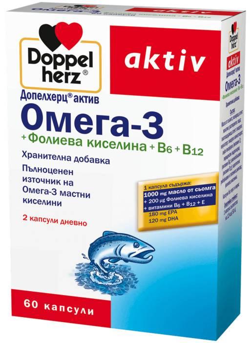 Doppelherz® aktiv Omega-3 + Folic acid + B6 + B12