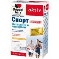 Sport Direct 20 sachets