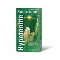 Hypotonine