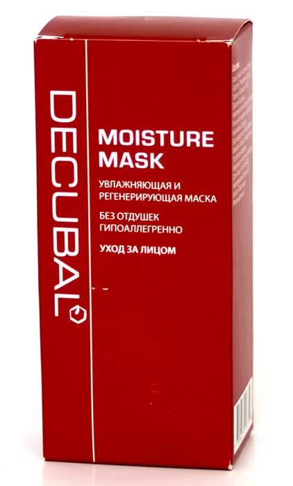 Decubal Moisture Mask