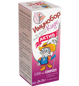 For the child's immune system