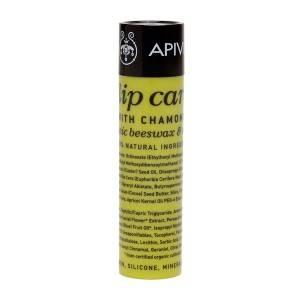 Lip Care with Chamomile SPF15 4.4g