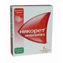 NICORETTE patch 25 mg