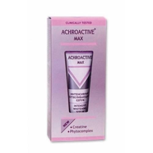 Intensive whitening serum