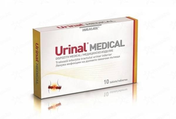 Urinal Medical х10 tablets