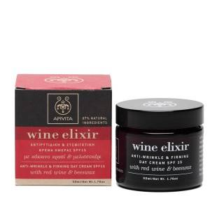 WINE ELIXIR  Anti-Wrinkle and Firming Day Cream SPF 15