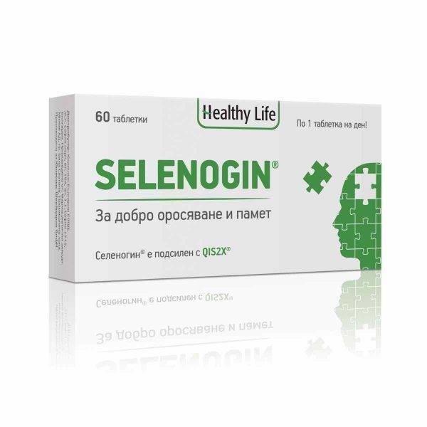 selenogin