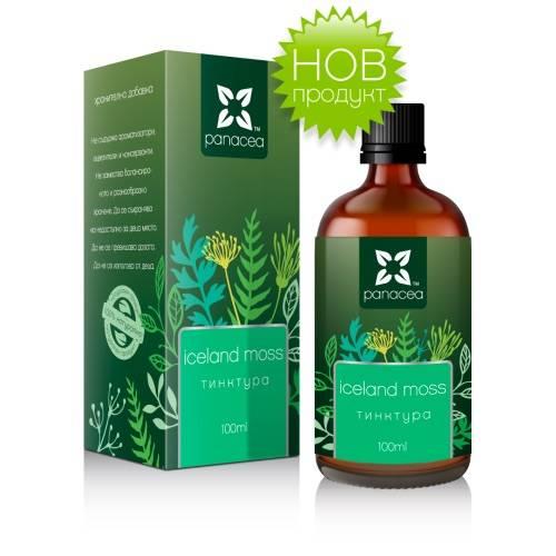 Iceland Moss Tincture 100 ml.