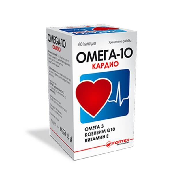 Omega-10 Cardio x60caps