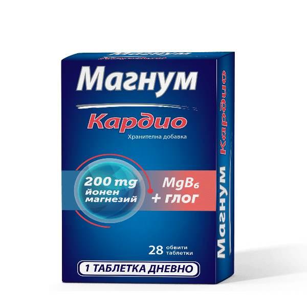 MAGNUM CARDIO x28tablets
