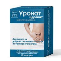 HEALTHY URONATE x60caps