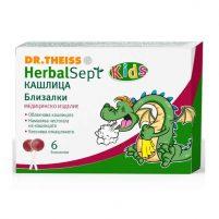 HERBALSEPT Cough lollipops x6