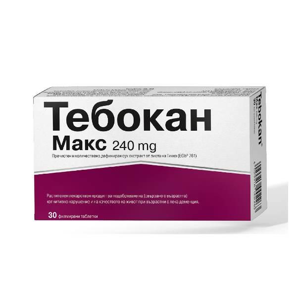 TEBOKAN MAX 240 MG
