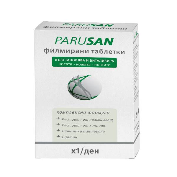 PARUSAN TABLETS FOR HAIR, SKIN AND NAILS x42tabs