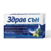 HEALTHY SLEEP x28tablets