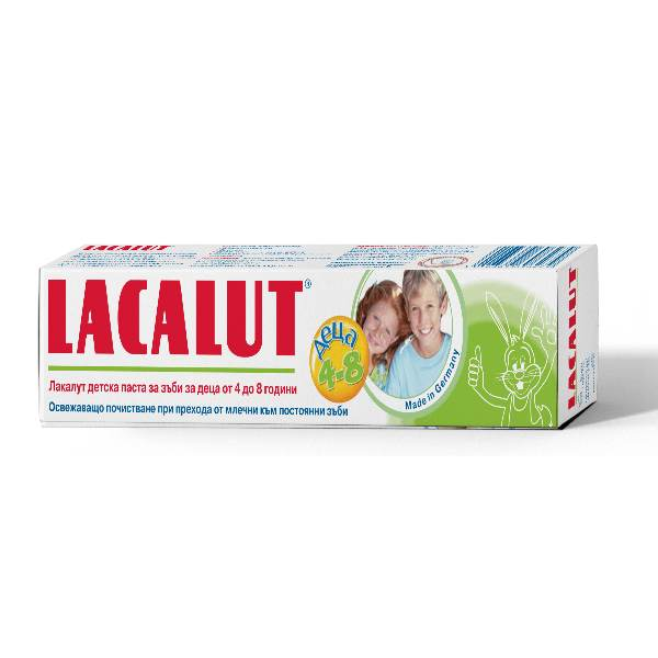LACALUT CHILDREN'S TOOTHPASTE 4 TO 8 YEARS OLD x50ml