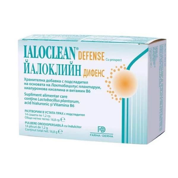 IALOCLEAN PROTECTION x14