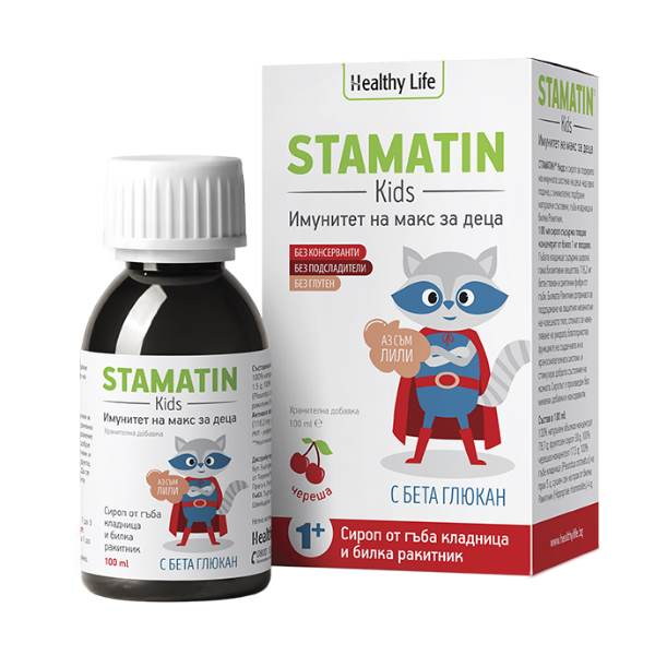STAMATIN KIDS SYRUP WITH CHERRY FLAVOR x100ml