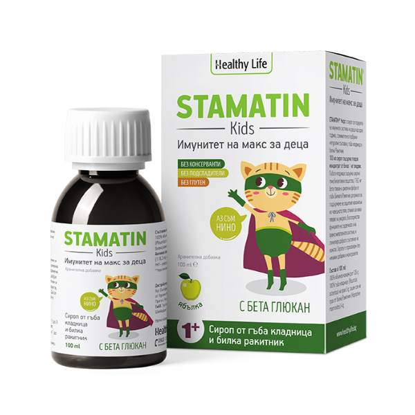 STAMATIN KIDS SYRUP WITH APPLE FLAVOR x100ml